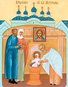 Крещение св. блж. Матроны. Икона святая праведная блаженная Матрона Московская с житием
